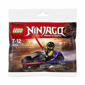 LEGO NINJAGO SONS OF GARMADON KESICA