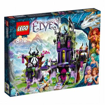 LEGO VILENJACI ELVES RAGANA S MAGIC SHADOW CASTLE