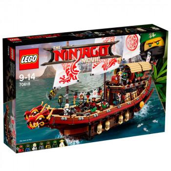 LEGO NINJAGO MOVIE DESTINYS BOUNTY