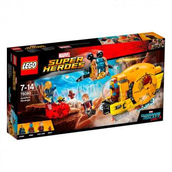 LEGO SUPER HEROES AYESHA'S REVENGE