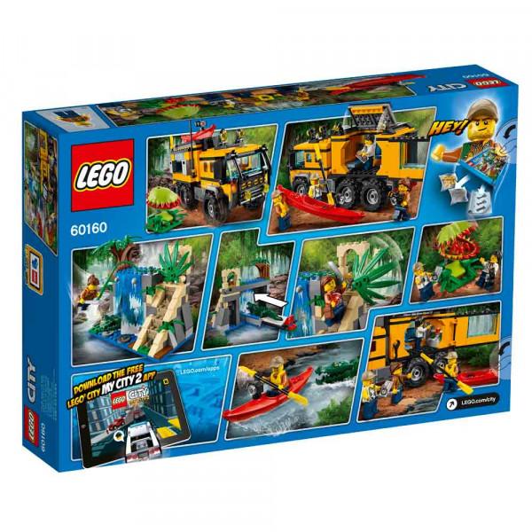 LEGO CITY JUNGLE MOBILE LAB