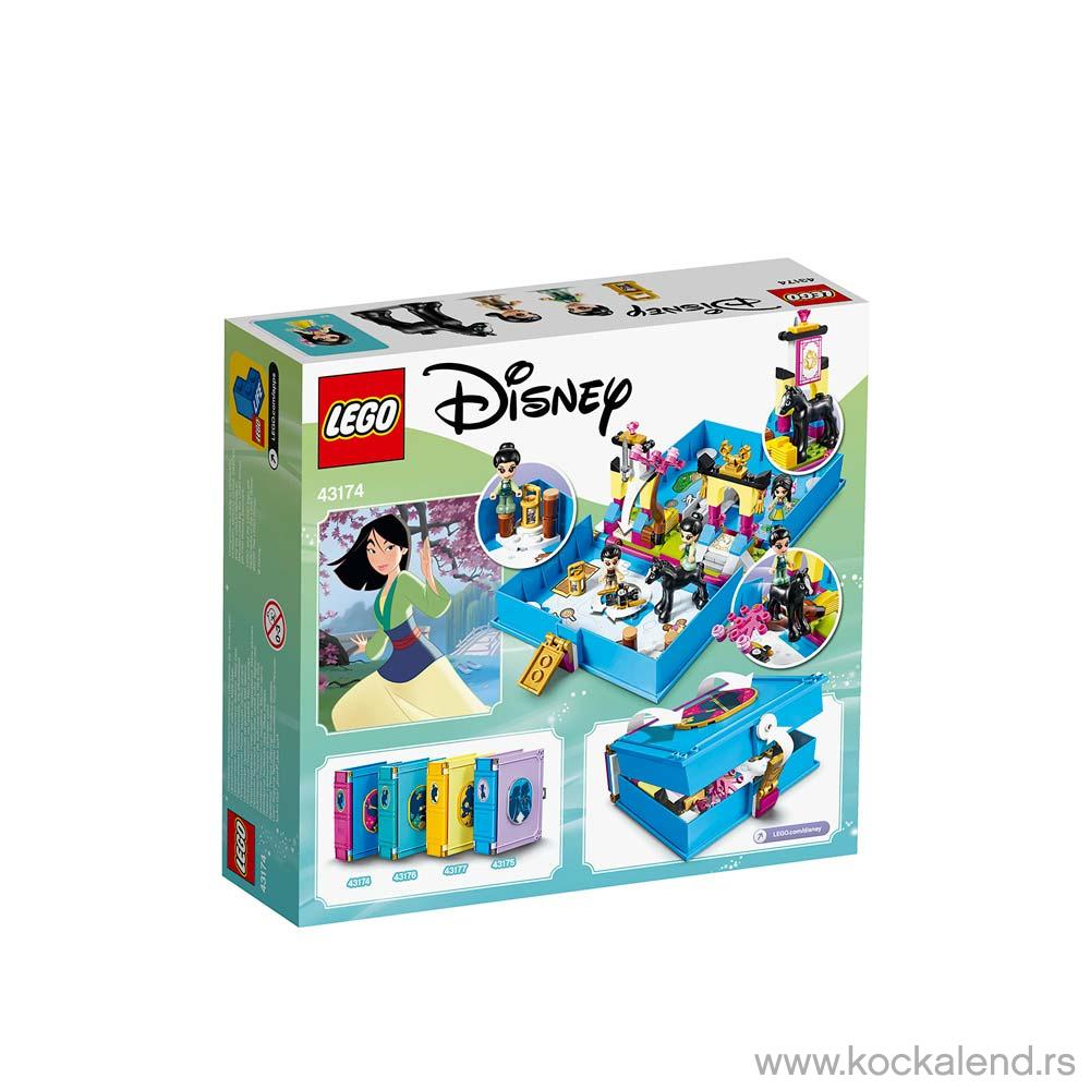 LEGO DISNEY PRINCESS MULANS STORYBOOK ADVENTURES