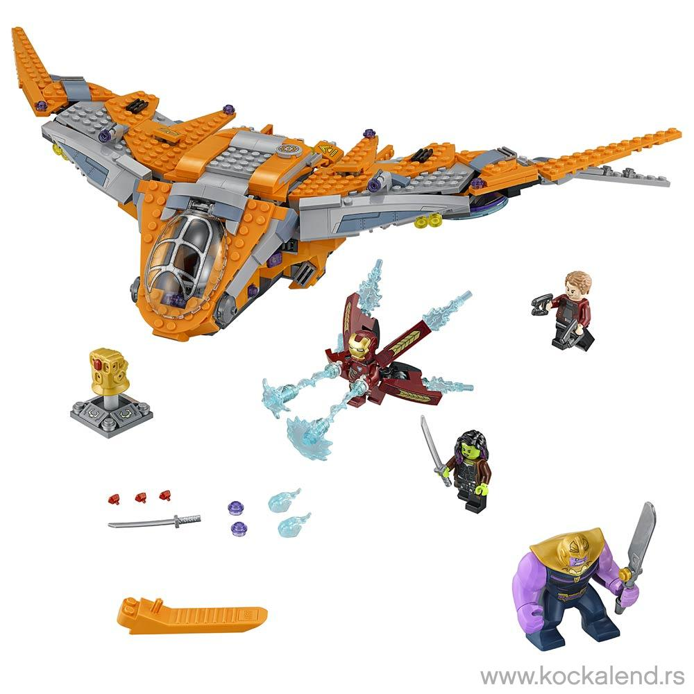 LEGO SUPER HEROES ULTIMATE BATTLE