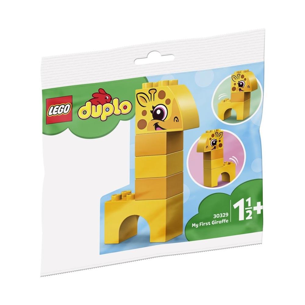 LEGO FIRE GIRAFFE