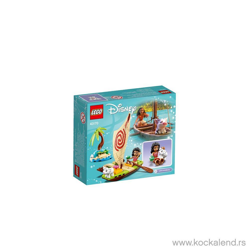 LEGO DISNEY PRINCESS MOANAS OCEAN ADVENTURE